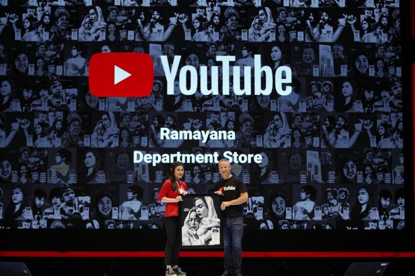 1526486636iklan-ramayana.jpg