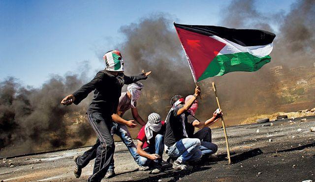1539620790intifada-palestina.jpg