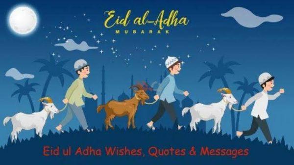 Menag: Sidang Isbat Tetapkan Idul Adha 1441 H 31 Juli 2020