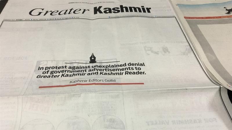 Protes Larangan Iklan Pemerintah, Harian Kashmir Cetak Halaman Depan Kosong