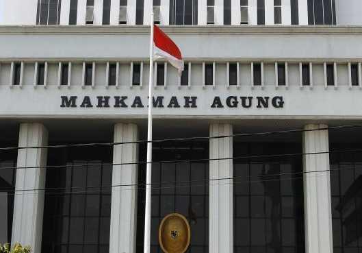 Majelis Hakim dan Ketua PN Cibinong Dijatuhi Sanksi MA