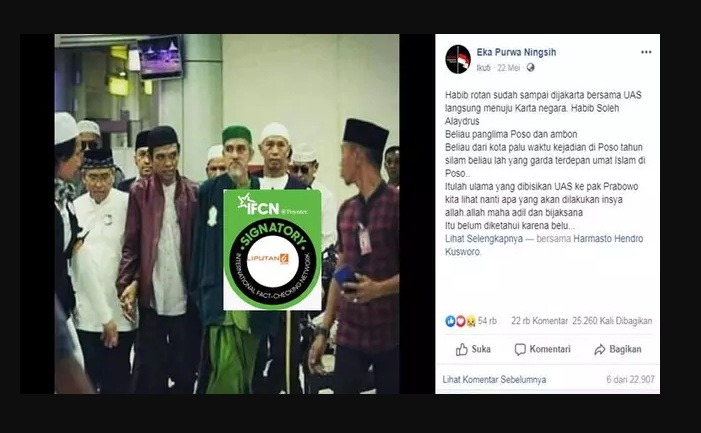 Klarifikasi Kabar UAS dan Habib Rotan ke Kertanegara