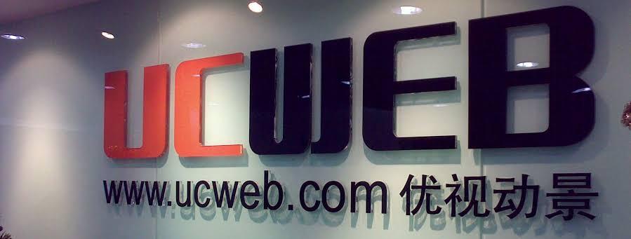 Mengenal Huaiyuan Yang, Vice President Baru UCWeb Global