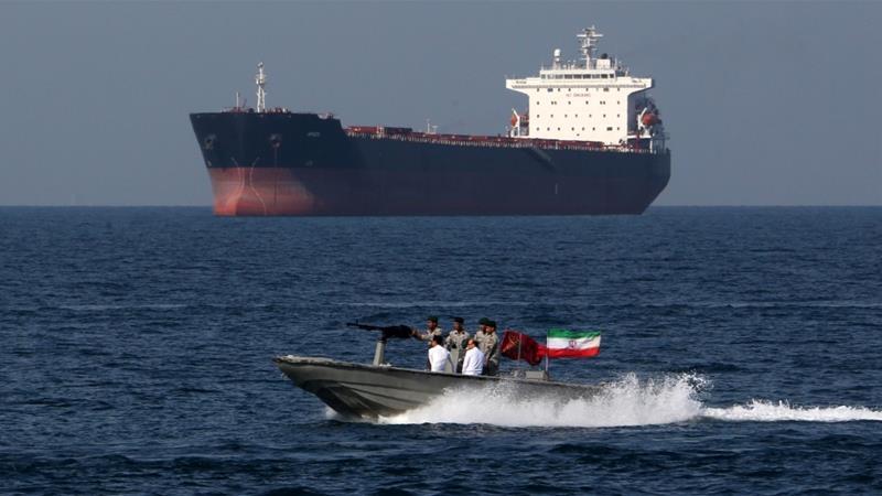 Misteri Hilangnya 'Riah' di Selat Hormuz Terungkap