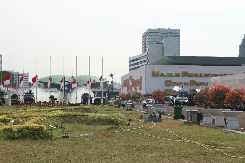 Resmi Dilantik, Yuk Intip Berapa Gaji Anggota DPR RI!