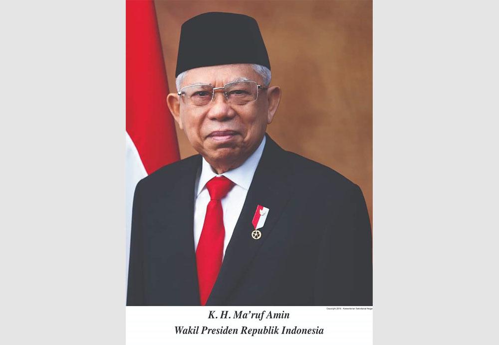 Wapres K.H. Ma'ruf Amin Pernah Menjadi Anggota DPRD DKI Termuda