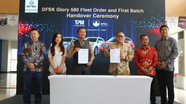 AP2LI Borong 100 unit DFSK Glory 580 Sebagai Penghargaan untuk Mitranya