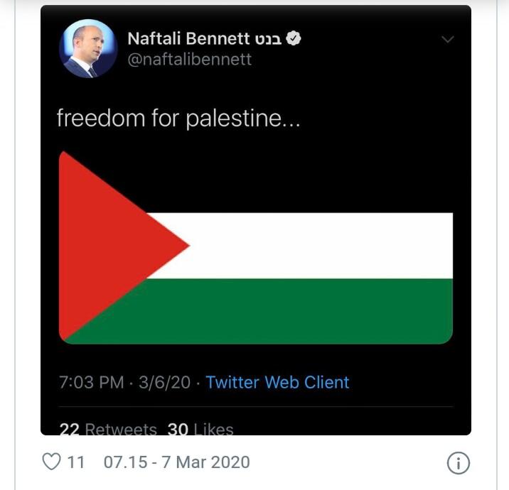 Twitter Menteri Pertahanan Israel Tampilkan Bendera Palestina