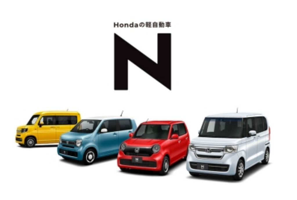 N Series Capai Penjualan Kumulatif Sebanyak 3 Juta Unit
